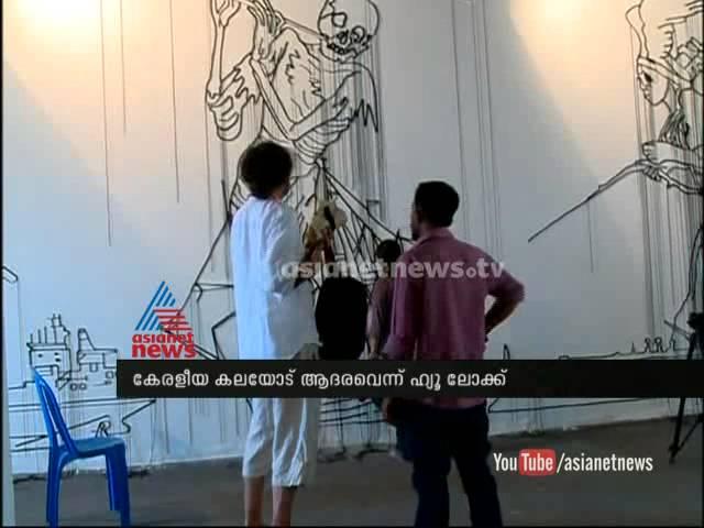 Artists Hew Locke Sea Power Installation at the Kochi-Muziris Biennale