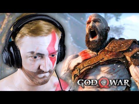 God of War 4 | ЭПИЧНОЕ СРАЖЕНИЕ С БОГАМИ - ЧАСТЬ #1