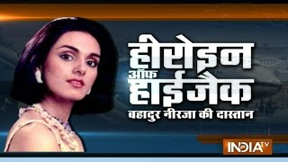 Neerja Bhanot: Watch True Story of A Brave Girl Who Saved Hundreds During Plane Hijack