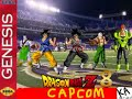 Dragon Ball Z 8 Sound Effects