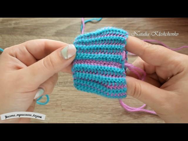 ТУНИССКОЕ ВЯЗАНИЕ*мой способ сшивания двухсторонней резинки*Tunisian crochet