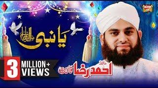 Hafiz Ahmed Raza Qadri  Ya Nabi  2017  New Naat  R