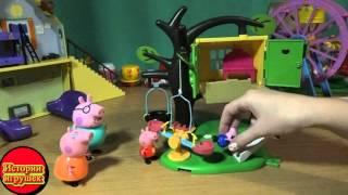 Свинка Пеппа домик на дереве. Мультик из игрушек