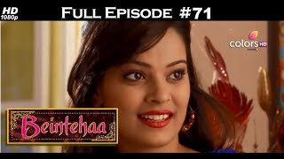 Beintehaa - Full Episode 71 - With English Subtitles