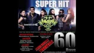 Lal on COBRA's Box Office Performance- www.forumkeralam.com
