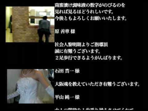 【伝説】エンドロール前半【披露宴】