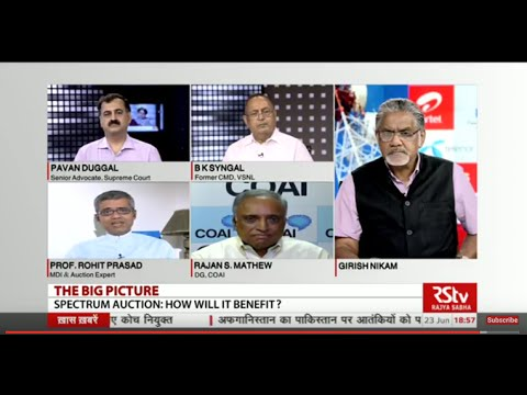The Big Picture - Spectrum auction: How will it benefit?
