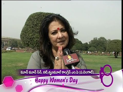 Moon Moon Sen - Trinamool Congress MP || Women's Day Special Wishes || Vanitha TV