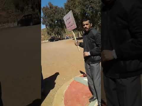(بالفيديو) … هكذا نفذت المعارضة والساكنة احتجاجها ضد المسؤولين أثناء دورة فبراير بجماعة إبضر