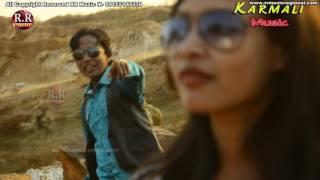 Chhod Do Na selem । छोड़ दो न आ सेलम | HD NAGPURI SONG 2017 | Dilip Karmali