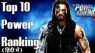 WWE TOP 10 POWER RANKINGS MARCH 2018
