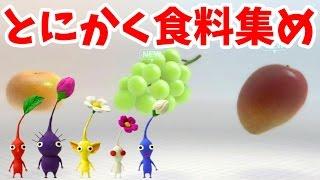 ピクミン (ゲームキャラクター)の画像 p1_1