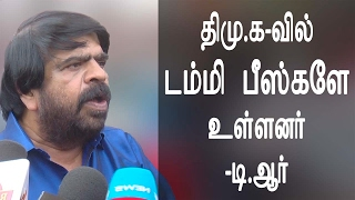 T. Rajender Comedy Speech - about DMK