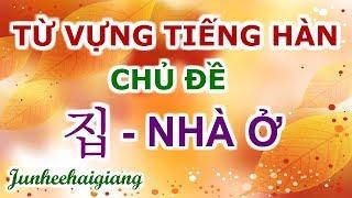 TỪ VỰNG TIẾNG HÀN CHỦ ĐỀ NHÀ Ở - Học tiếng Hàn với Giang - Junheehaigiang - 준희하이양 - topik