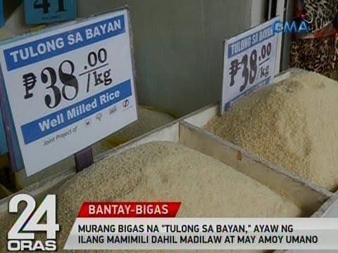 24 Oras: Murang bigas na  'Tulong sa Bayan,' ayaw ng ilang mamimili dahil madilaw at may amoy umano thumbnail