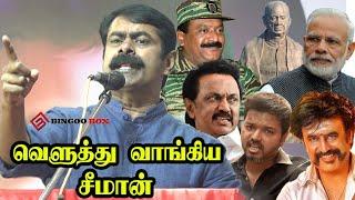 Seeman Speech Leader Prabhakaran Birthday 2018