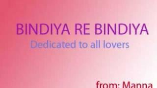 Bindiya Re Bindiya