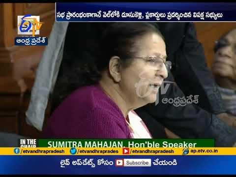 Lok Sabha Adjourned Till Tomorrow, Rajya Sabha Till 2 PM