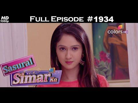Sasural Simar Ka - 15th September 2017 - ससुराल सिमर का - Full Episode thumbnail
