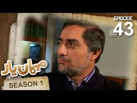 Mehman-e-Yar SE-1 - EP-43 with Dr. Abdullah Abdullah
