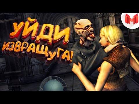 Resident Evil 4 Баги, Приколы, Фейлы