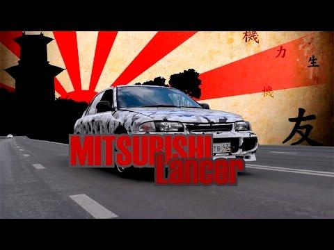 MITSUBISHI Lancer Turbo swap Red Flag