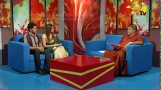 Hiru TV Morning Show EP 1432 | 2018-03-06