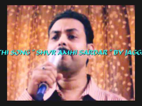 Shur amhi sardar by Jagganath Pore.mp4