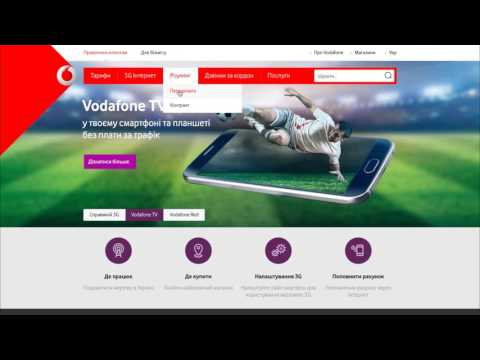 Роуминг - как я сэкономил на связи за границей - Vodafone и Киевстар