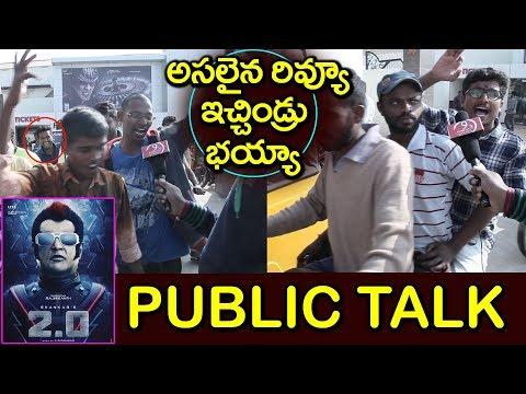 Robo 2.0 Telugu Movie Public Talk | Robo 2.0 Movie Review | Rajinikanth | Shankar #9RosesMedia