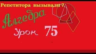 Логарифм числа.The logarithm of a number.