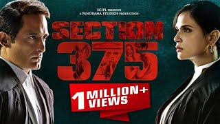 Section 375 Bollywood Movie Full Review || ‎Akshaye Khanna‎, ‎Richa Chadda