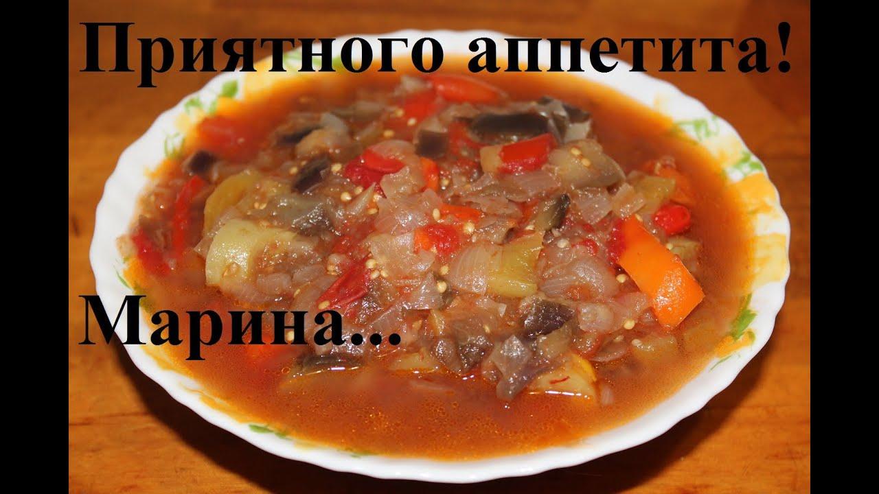 Салат из баклажанов в мультиварке на зиму рецепт с фото