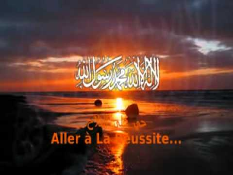 L'adhan Al Fajr Par Rachid Alafasy video