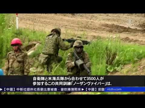北海道で最大規模の日米共同軍事訓練の実弾射撃を公開