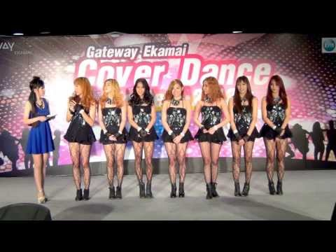 130616 [Talk] Def-G cover Rania @Gateway Ekamai Cover Dance Contest 2013 (Audition)