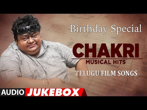 Chakri Birthday Special Musical Hits Jukebox ||  Telugu Hits