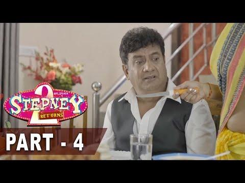 Stepney 2 Returns Movie Comedy Scenes | Gullu Dada, Pentali Sen | Latest Hyderabadi Movie thumbnail