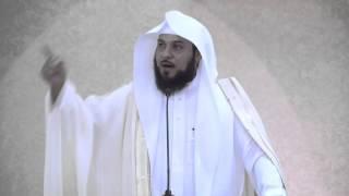 وَكَانَ حَقًّا عَلَيْنَا نَصْرُ الْمُؤْمِنِينَ | د. محمد العريفي