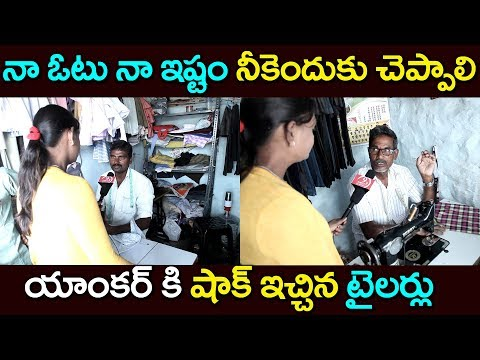 Prajanadi@ Gopalpet Village in Wanaparthy Constituency | Telugu Elections Survey #9RosesMedia
