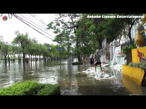Bicycle de Go! 022 – Flood in Bangkok / Around Flooding Sanam Luang Part 1
