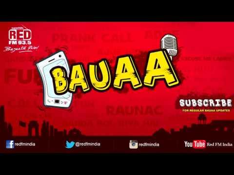 BAUAA - Potty Theek Se Nahi Aati | BAUA