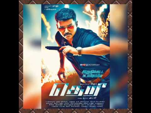 Vijay in Theri Official First Look (2016)