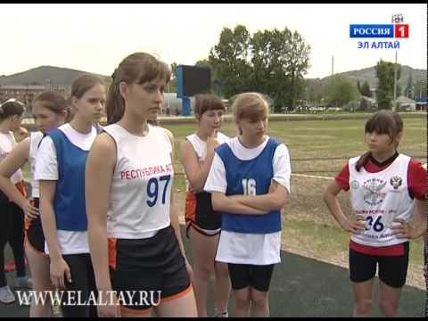 В Горно-Алтайске начались соревнования школьников «Президентские спортивные игры»