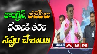 KTR Slams On Congress ,BJP Partys