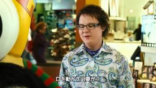 ブルマン大学 ~俺たち、もっこりフットボーラー~ シーズン1 第1話