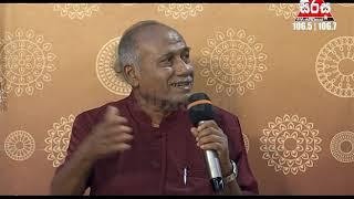 Sirasa FM Janagee Dansala Ranwala Balakaya Samaga