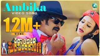 Katari Veera Surasundarangi | Ambika Chali | Video Song HD | Upendra, nikitha thukral hot