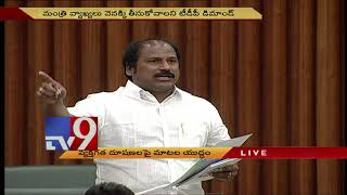 YCP Ramachandra Reddy comments on Chandrababu