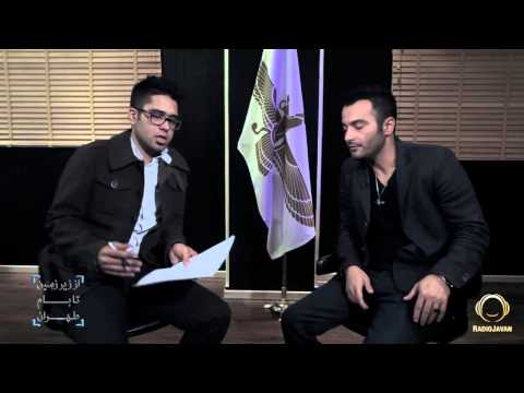 "Az Zirzamin Ta Baame Tehran - ""Yas Interview Interview"" OFFICIAL VIDEO"